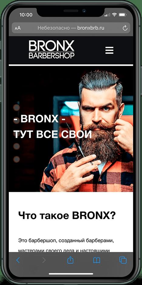 Айфон Bronx